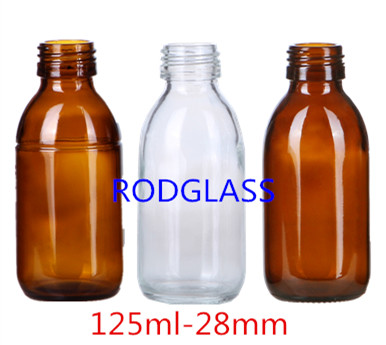 125ml口服液瓶