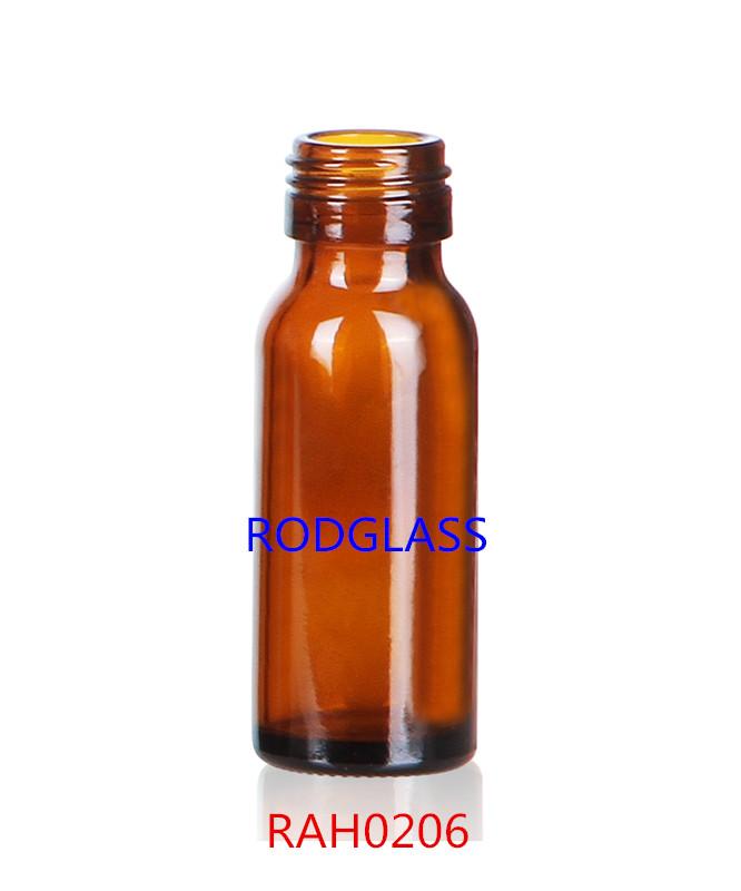 20ml棕色口服液瓶