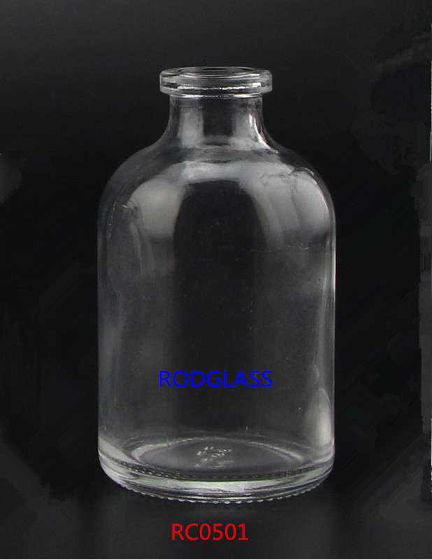 50ml白料注射剂瓶