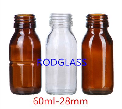 60ml口服液瓶
