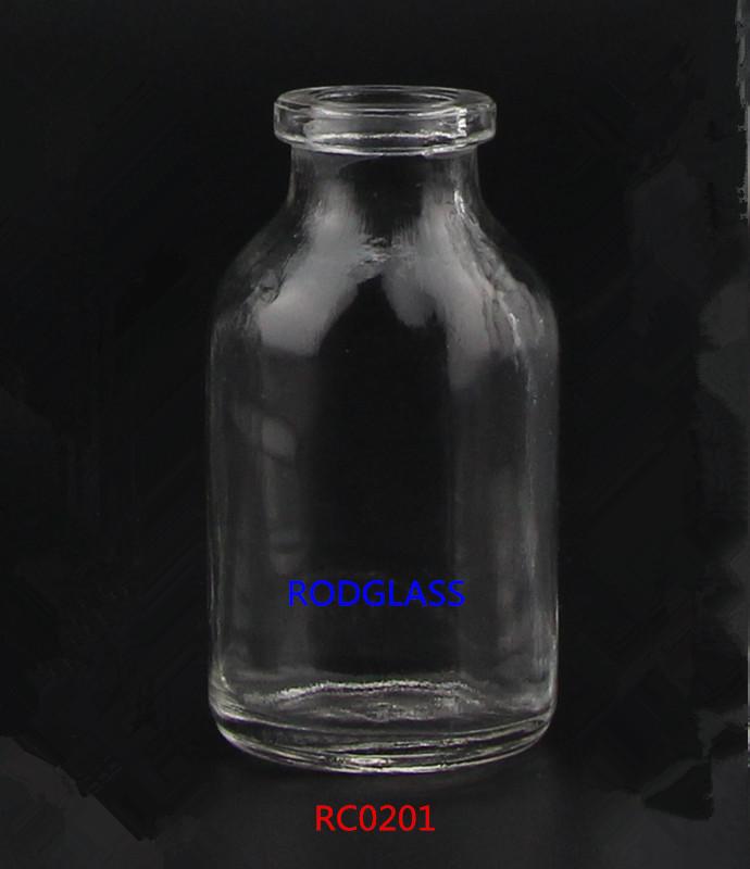 20ml白料注射剂瓶
