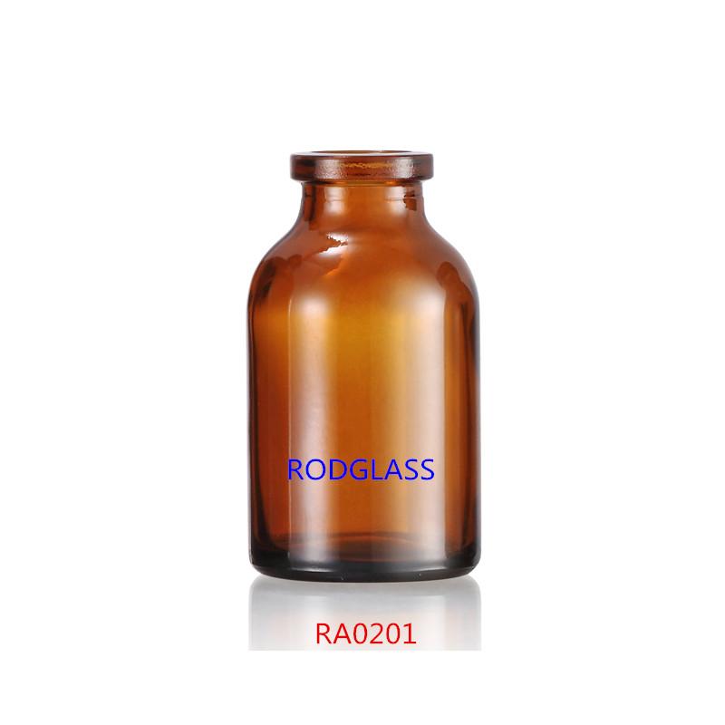 20ml棕料注射劑瓶