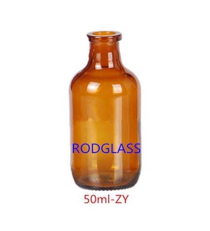 50ml棕料注射劑瓶