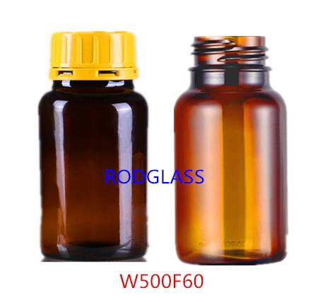 500g大口固體試劑瓶