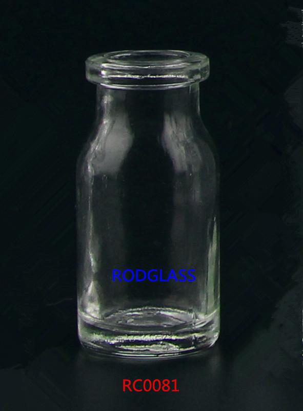 8ml白料注射剂瓶