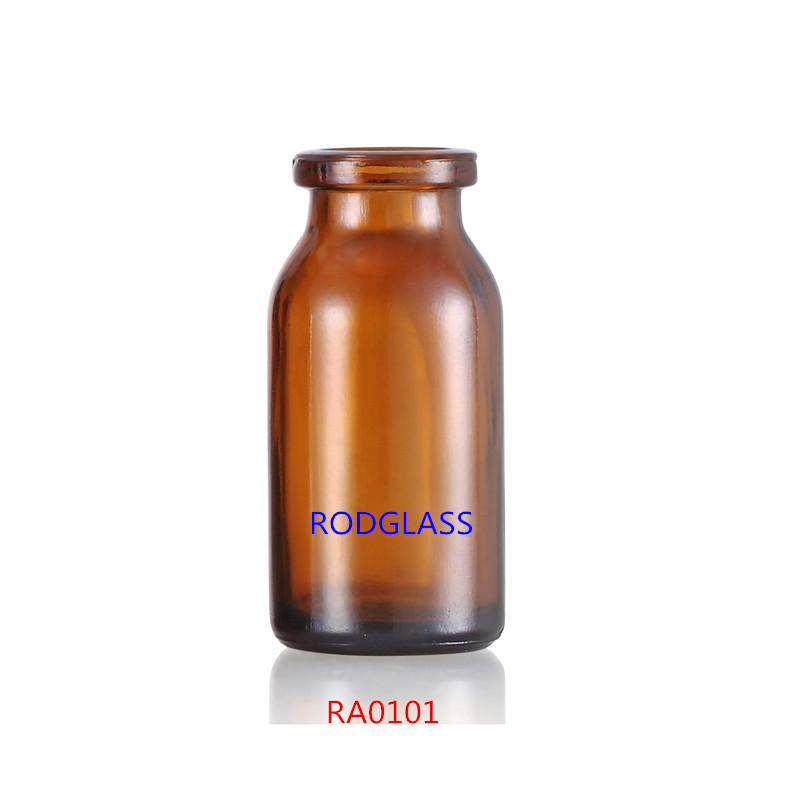 10ml棕料注射剂瓶