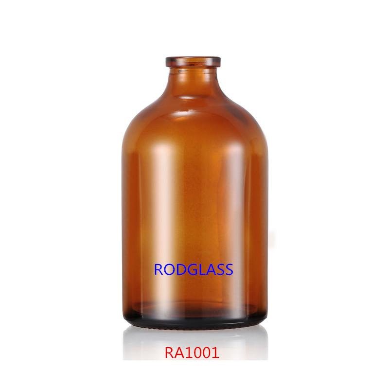 100ml棕料注射劑瓶