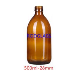 500ml棕色口服液瓶