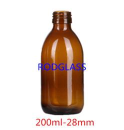 200ml棕色口服液瓶